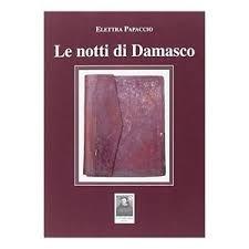 Ritratto di lettrice: Elettra Papaccio
